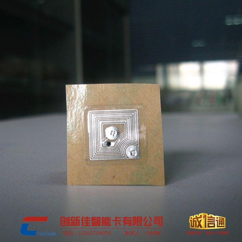 RFID高频 ntag213湿inlay,复旦F08芯片标签,NFC标签,进口m1芯片标签定制