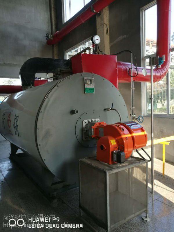 天然气4吨锅炉,菏锅燃气蒸汽锅炉,型号WNS4-1.25-Q、节能环保