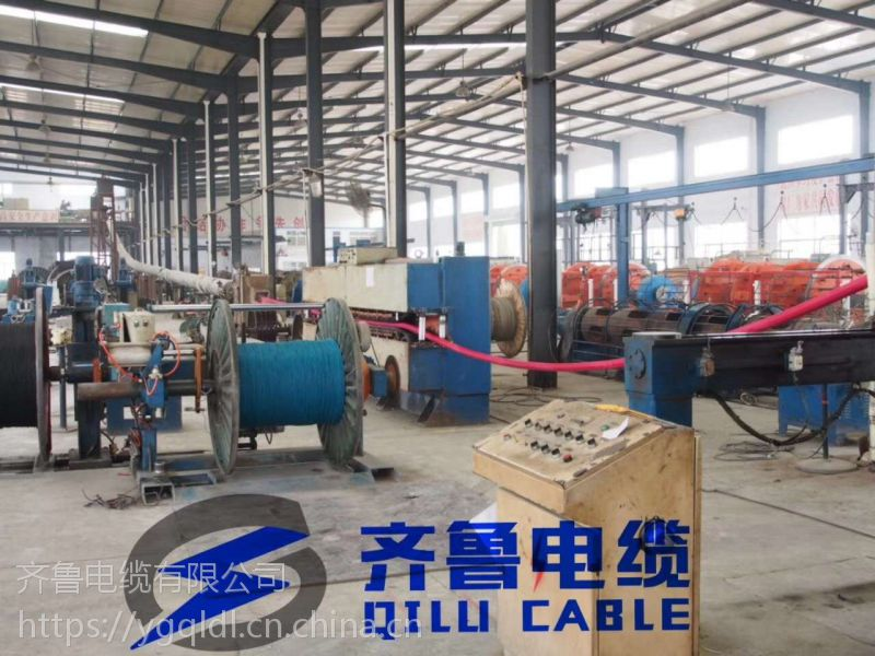 供应齐鲁牌裸铜线多芯交联塑料绝缘聚氯乙炔PVC齐鲁电缆 7*2.4