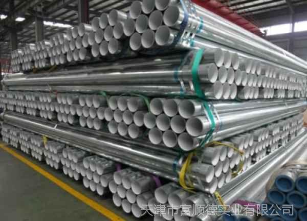 给水钢塑复合钢管生产商