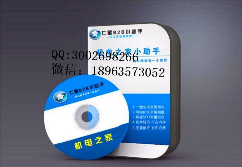 http://himg.china.cn/0/4_148_237934_780_539.jpg