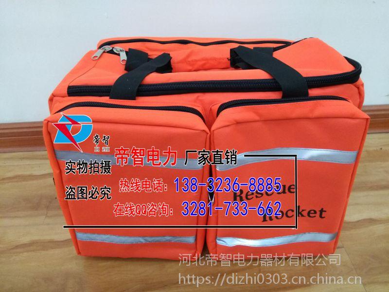 韩式救生抛投器 dz-2018 气动抛绳器