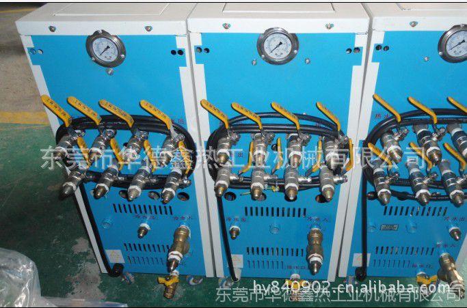 高温水式模温机、水式高温模温机、东莞高温模温机