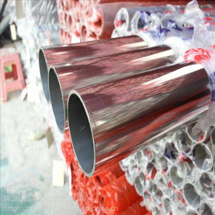 201不锈钢圆管Φ25*1.2*1.5*2.0mm