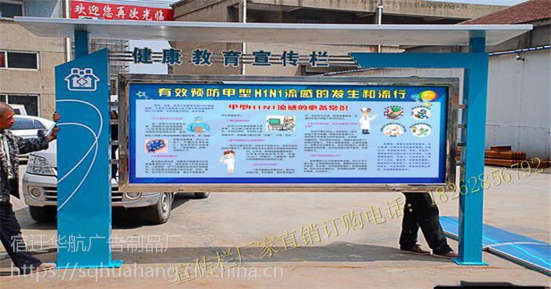 丹东华航制造法律法规宣传栏(编号:qc82)