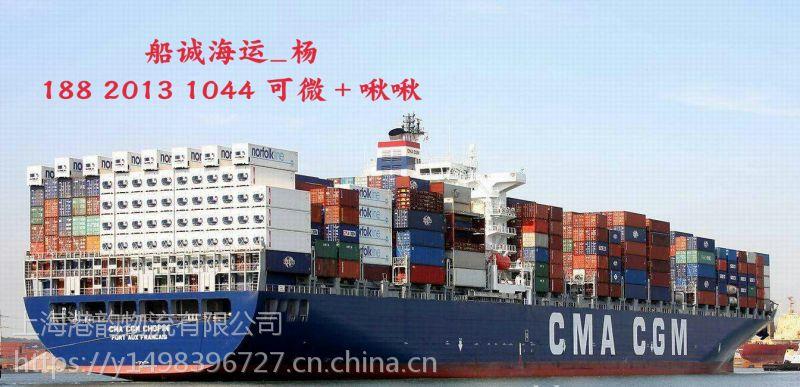 船诚海运泰州发货到丹东走海运一个小柜装多少吨费用是多少钱流程怎么操作