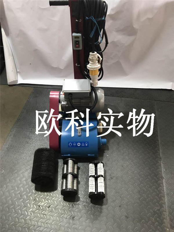 多功能甲板除锈机平台电动清灰机