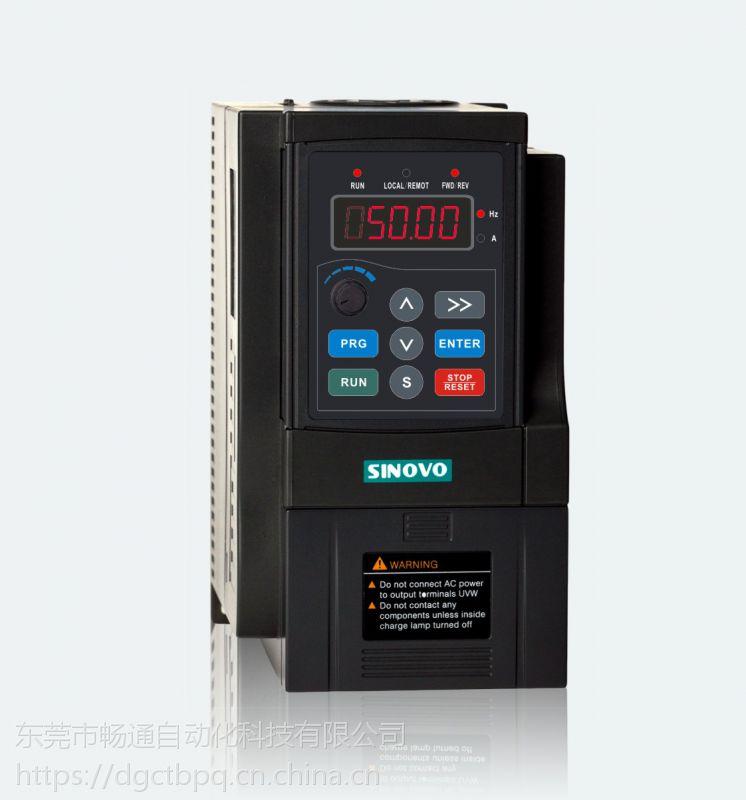 东莞西林变频器SD90厂家直销