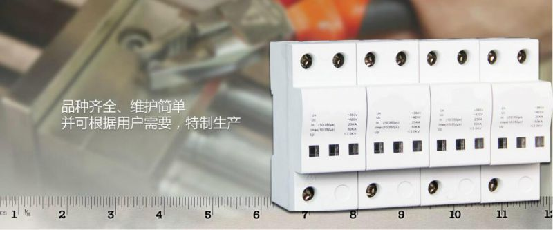 尤溪县LEO-S-232DB9避雷器