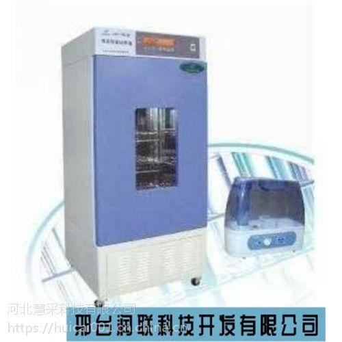 厦门智能恒温恒湿培养箱 智能型恒温恒湿箱批发代理