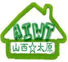2018中国山西室内新风、空净及净水展览会