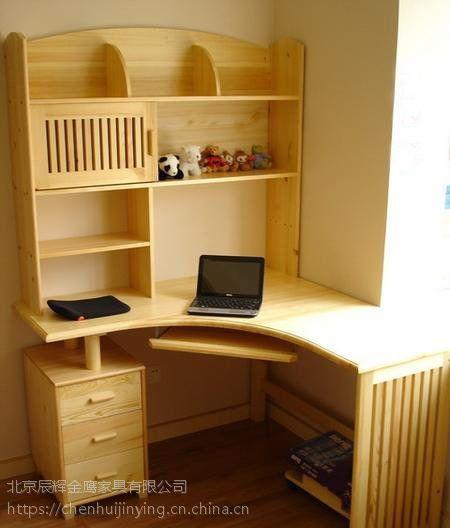 电脑桌,学习桌,写字桌,带柜书桌,低价批发