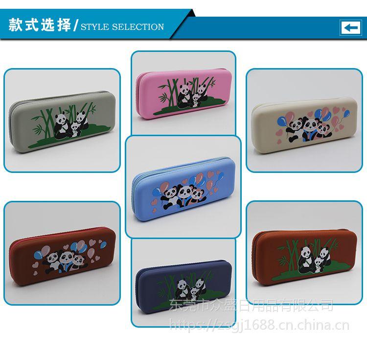 笔袋定制厂商丨创意硅胶笔盒定制厂商