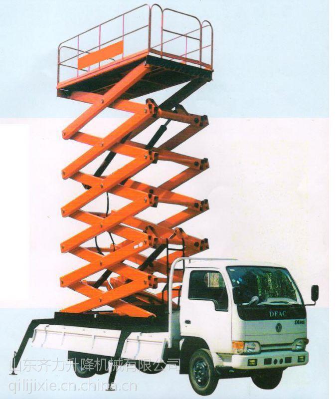 贵州升降机 贵州车载式升降平台经销商