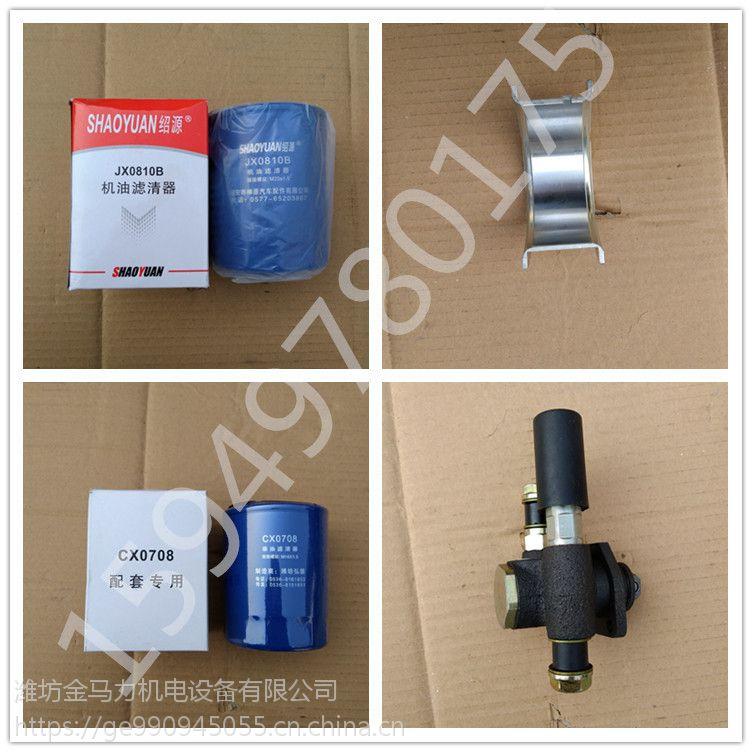 潍坊K2410空气滤清器 潍柴ZH4100空滤 ZH4102柴油发动机滤芯