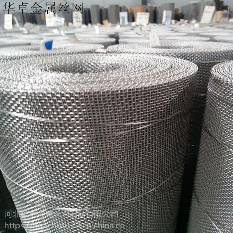 华卓300目平纹编织不锈钢网 1.6米宽316机械设备过滤网