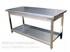 不锈钢工作台组装焊接式酒店饭店厨房医院实验室工作台可订做
