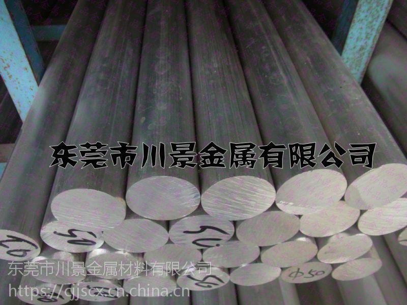 国标5182防锈铝 5182铝棒价格