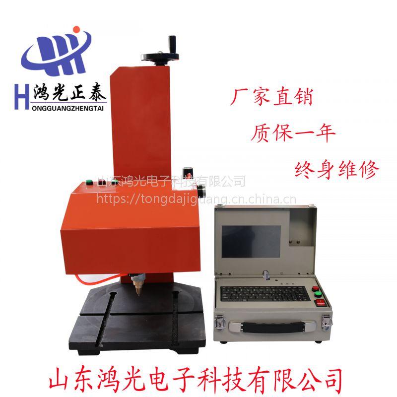 山东打标机 气动打码机 打标牌 HG-Q1610 零耗材 零维护 优质厂家直销