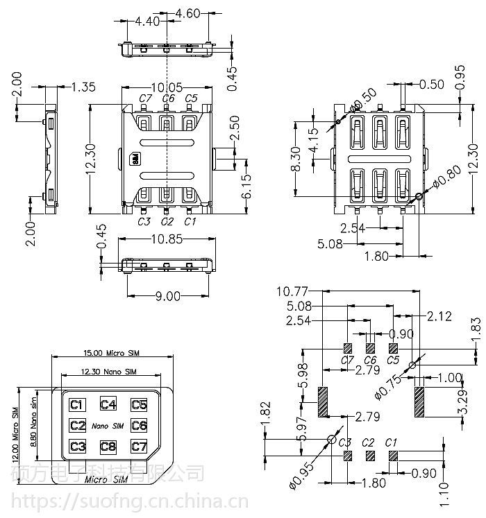 硕方 SNO1304 抽拉式卡槽 6PIN SIM手机卡座
