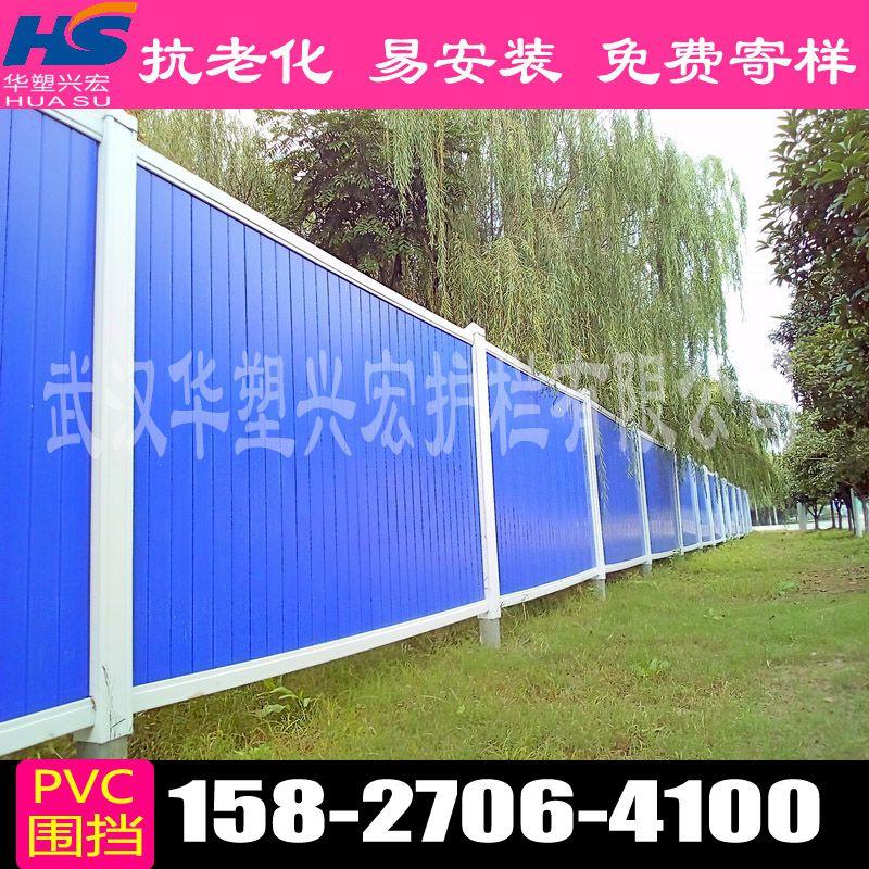 http://himg.china.cn/0/4_149_234464_800_800.jpg