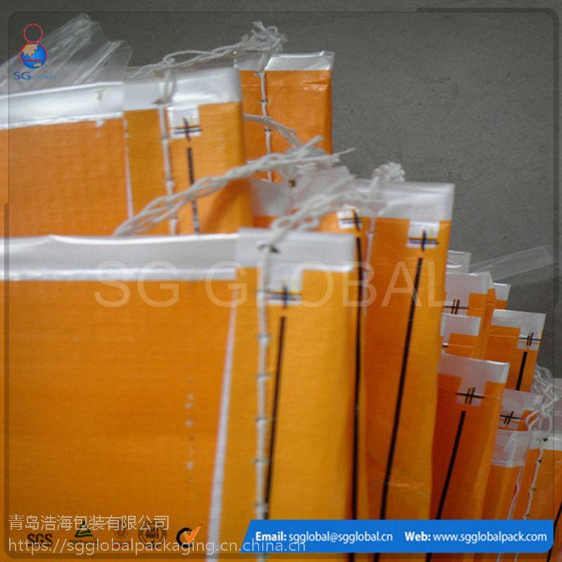 BOPP彩膜袋 绿色 45&95 全新料聚丙烯 可定制