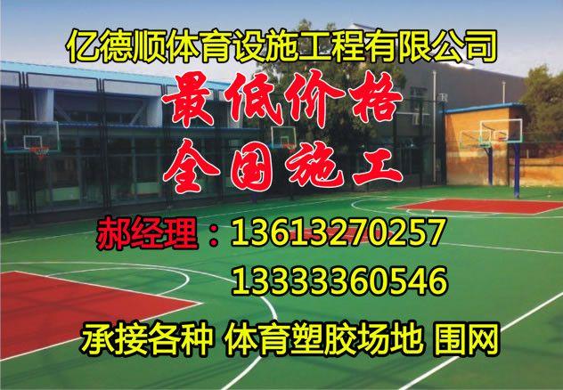 http://himg.china.cn/0/4_149_235752_632_438.jpg