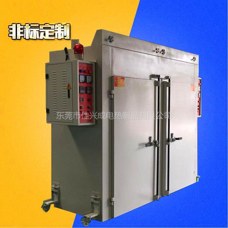烤漆加工饰品定型烘箱 东莞工业烤箱喷塑固化干燥箱 佳兴成厂家非标定制