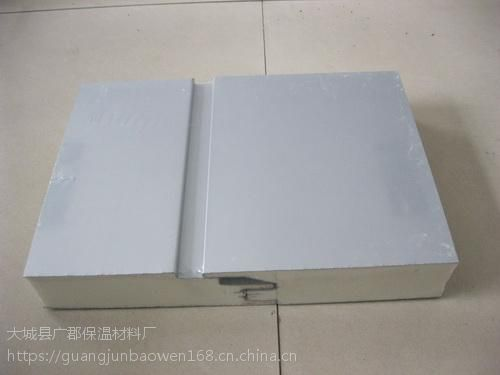 50mm-200mm 北京聚氨酯彩钢夹芯板厂家 PIR冷库保温