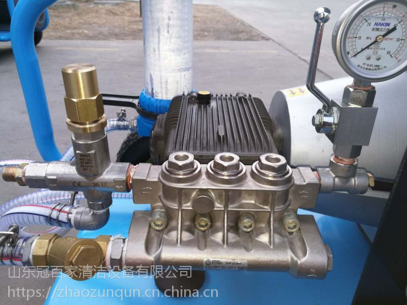 冠百家AW50/22高压水清洗机