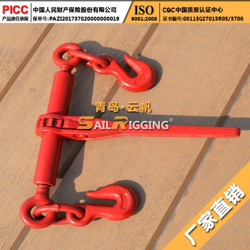 青岛紧索具厂家 喷塑模锻杠杆式紧索具 高强度铸造杠杆收紧器