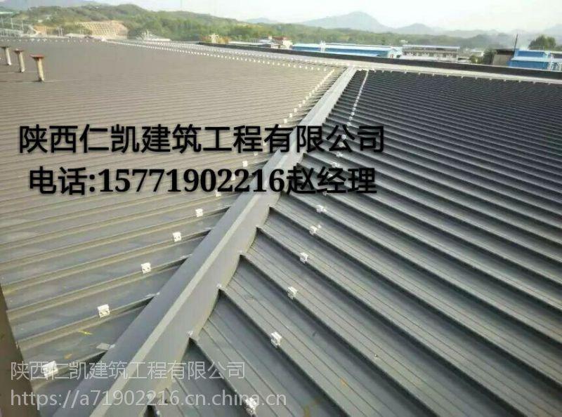 厂家供应枣庄 氟碳漆铝合金板 YX65-400 铝镁锰金属屋面板
