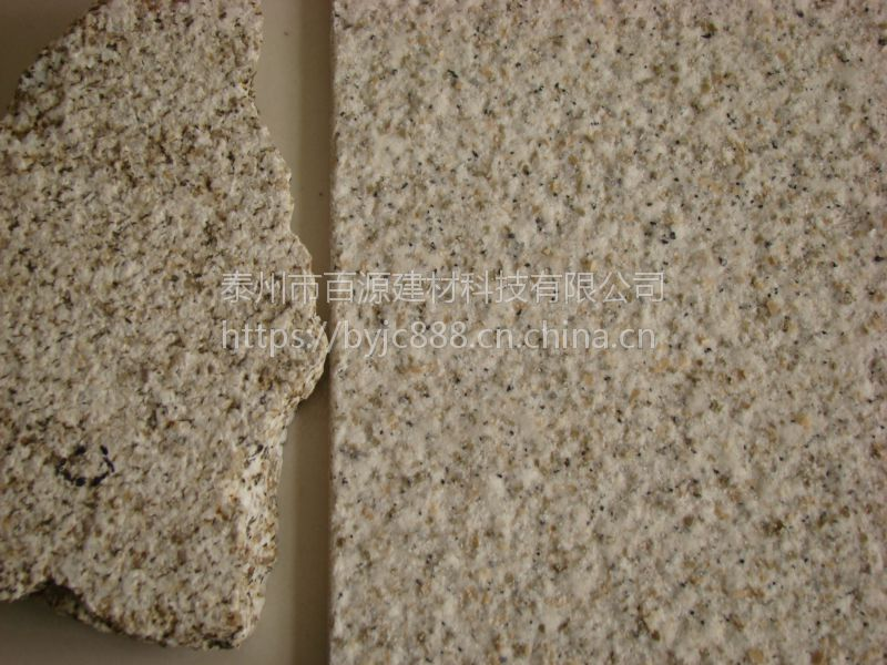 外墙装饰装修真石漆 江苏泰州外墙真石漆生产厂家 绿色环保装饰装修材料