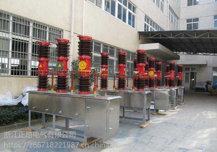 厂家供应ZW7-40.5户外高压真空断路器