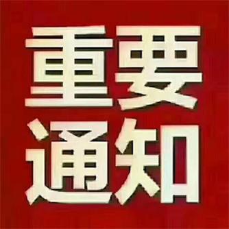 安昌到化州物流公司√回程车
