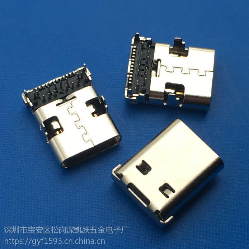 TYPE C USB 3.1板上型母座前插后贴24P90度插板DIP+SMT黑胶