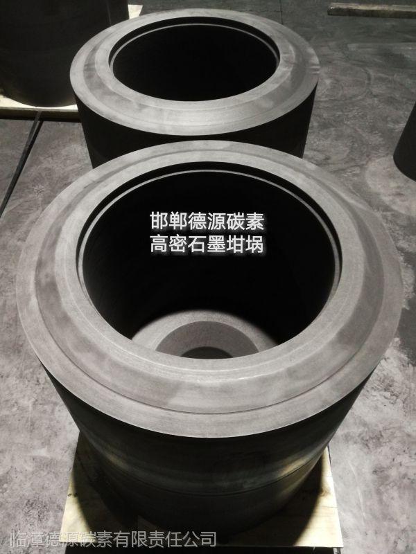 厂家直销 高密度石墨坩埚