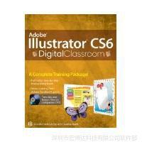 深圳代理供应illustrator CS6 AI矢量图软件
