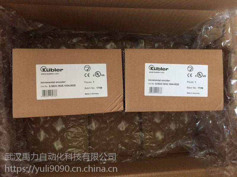 西门子电源板C98043-A7002-L4-12惊爆价来袭