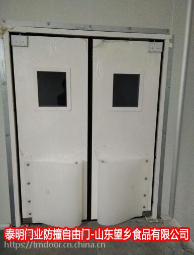 钢制自由门 钢制防撞门 青岛泰明专业定制防撞自由门价格实惠