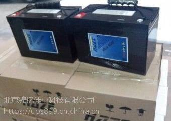 北京海志蓄电池总代理HZB12-28美国海志电池北京周边免费上门安装