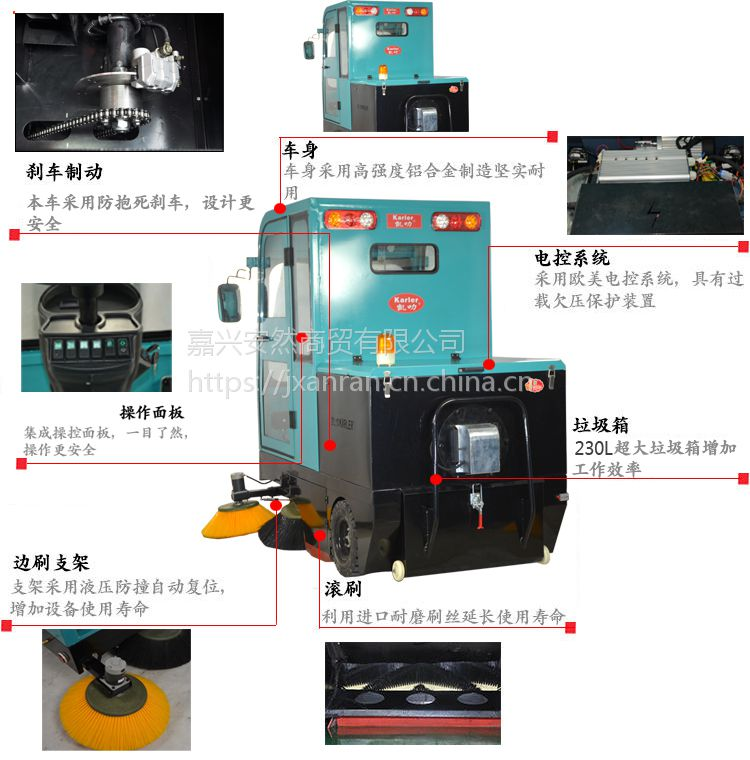 KL-2100工业清扫车宁波机械厂地面灰尘扫地机