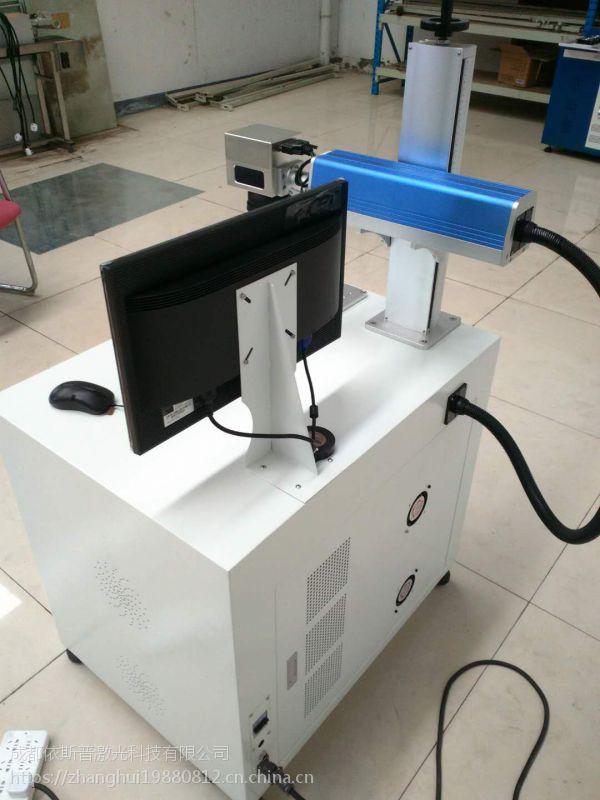 四川成都30瓦光纤激光打标机、现货厂家直销,20W光纤激光打标机、激光刻字机