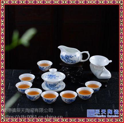 定制logo白瓷功夫茶具 家用办公室创意中式茶杯茶壶套装