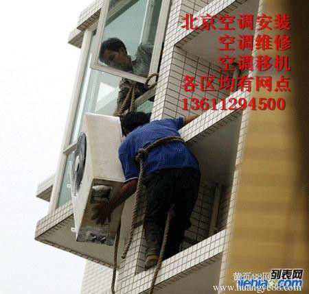http://himg.china.cn/0/4_14_237138_450_429.jpg