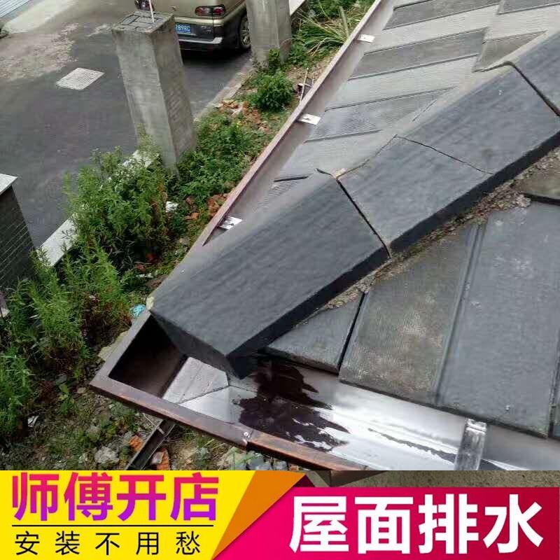 江苏别墅落水管彩铝天沟雨水槽供应商家