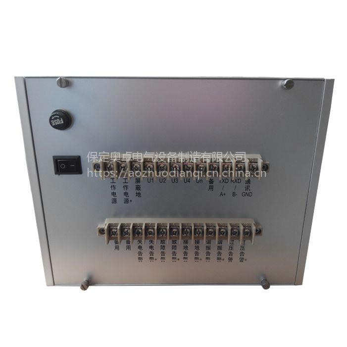保定奥卓电气_AZ-WXZ196微机消谐装置价格_微机消谐