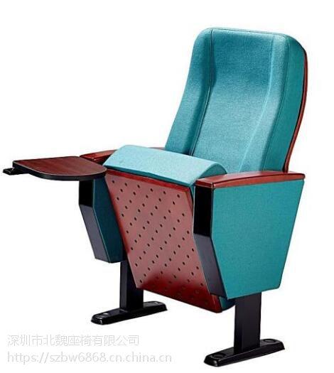 【大型会议厅椅*大型会议厅公共座椅】品牌/图片/价格