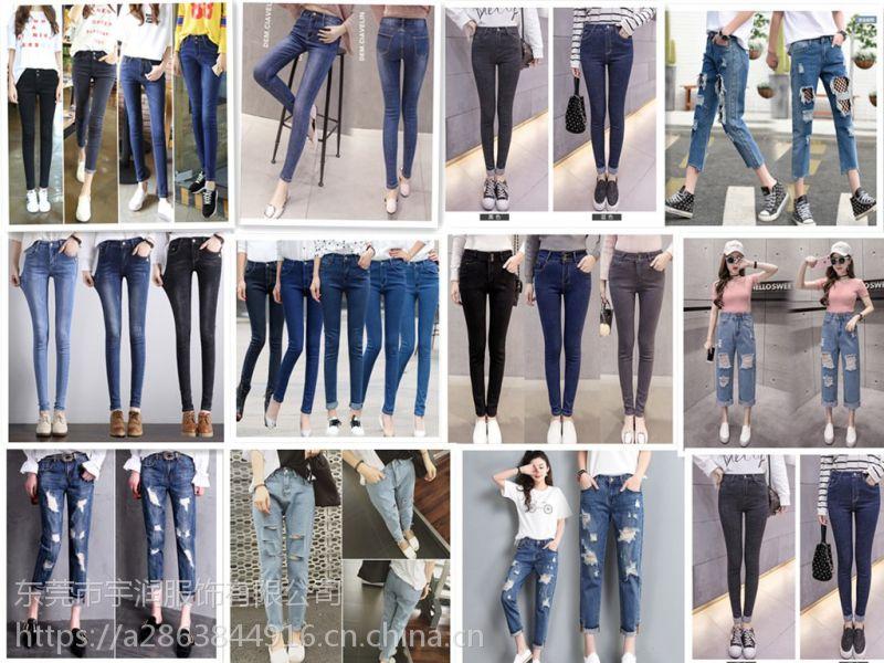 便宜新款牛仔裤春夏热销爆款女装裤子休闲裤批发几块钱服装批发厂家