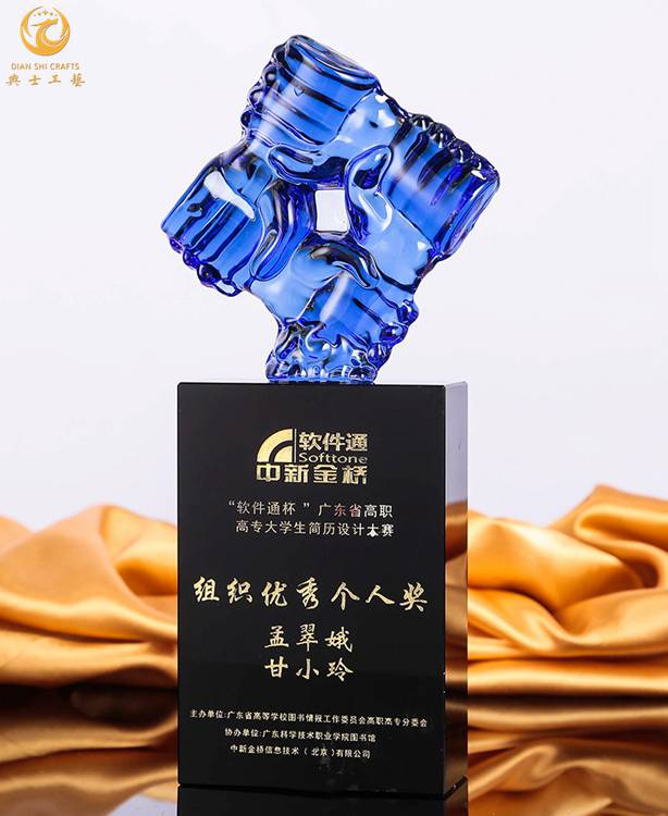 北京交流会奖杯制作,黑色水晶奖牌,水晶五角星奖品定制厂家